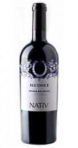 Nativ Blu Onice Aglianico Irpinia 2013 (Fracht- und Lagerschaden)