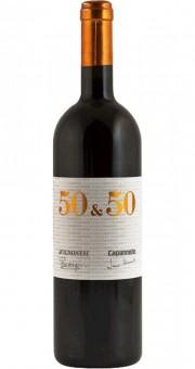 Avignonesi - Capannelle 50&50 Merlot Sangiovese 2013