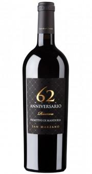 San Marzano 62 Anniversario Primitivo di Manduria Riserva 2015