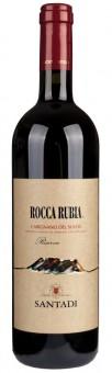 Santadi Rocca Rubia Riserva Carignan Del Sulcis 2013