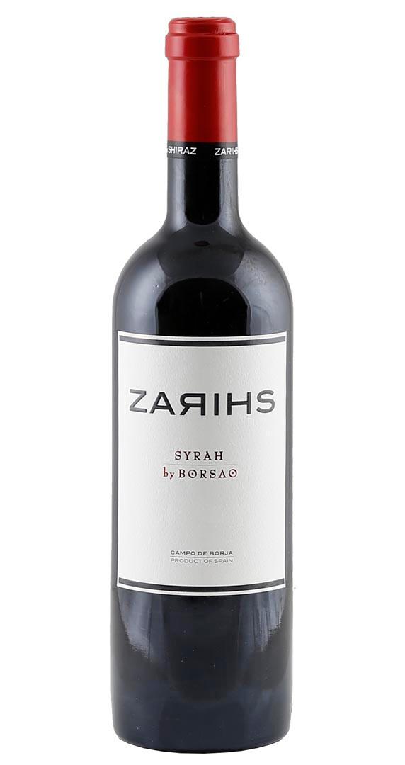 Produktbild zu Borsao Zarihs - Syrah 2016 von Bodegas Borsao